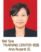 Bali Spa TRAINING CENTER写真