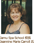 Jamu Spa School Jeannine Marie Carroll